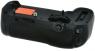JUPIO Batterygrip for Nikon D800/810